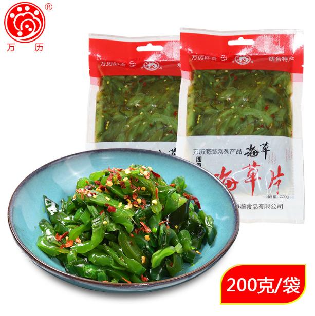 胶东即食海草海白菜200克海草片