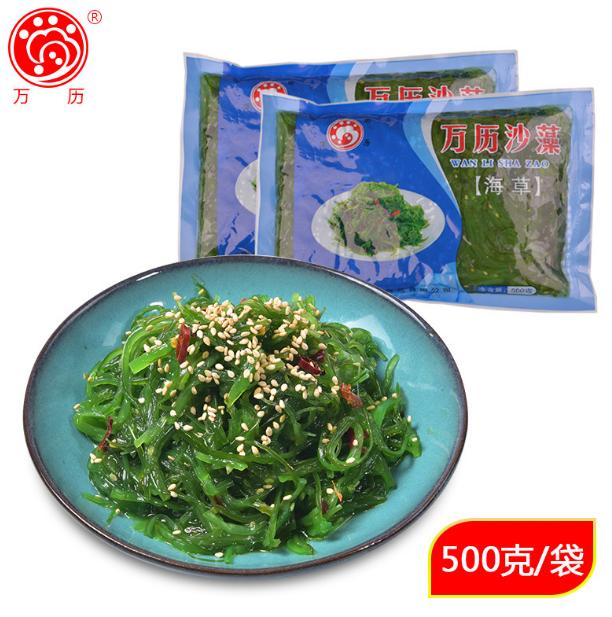 即食沙藻500g海藻丝裙带菜